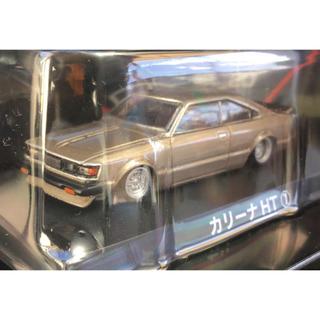 トヨタ(トヨタ)のアオシマ 1/64 グラチャン トヨタ カリーナ HT ① ベージュ 深リム(ミニカー)