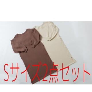シマムラ(しまむら)の裏起毛ワンピース プチプラのあや(ロングワンピース/マキシワンピース)
