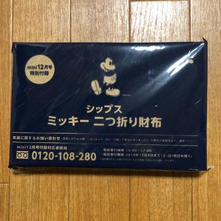シップス(SHIPS)のmini12月号 付録(財布)