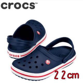 crocs - 新品 22㎝ クロックス クロックバンド ネイビー