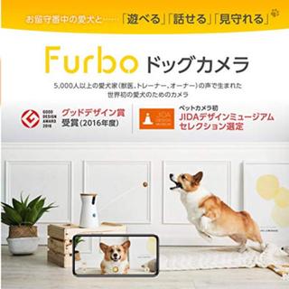 Furbo - 新品未使用 Furbo DOG CAMERA ドッグカメラ
