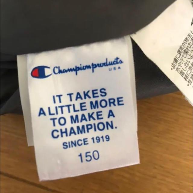 Champion(チャンピオン)のスキーウェア(150cm) スポーツ/アウトドアのスキー(ウエア)の商品写真