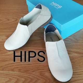 hips - 【新品】HIPS ヒップス パンプス/白/ フラット ヒールなし バイカラー 革