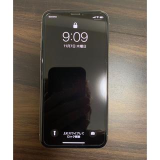 Apple - iPhone x 256 au ジャンク 本体