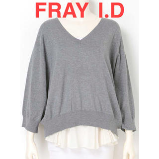 フレイアイディー(FRAY I.D)の美品♡FRAY I.D バックフリルコンビニット(ニット/セーター)