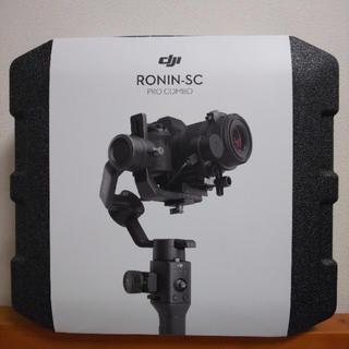 Apple - dji Ronin SC 新品 スタビライザー