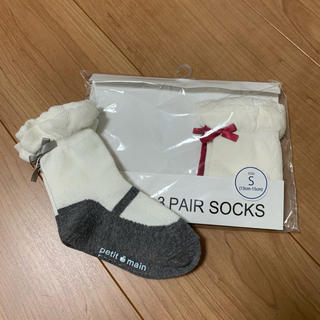 petit main - 新品 プティマイン ソックス 靴下