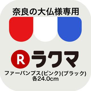 奈良の大仏様専用(ハイヒール/パンプス)