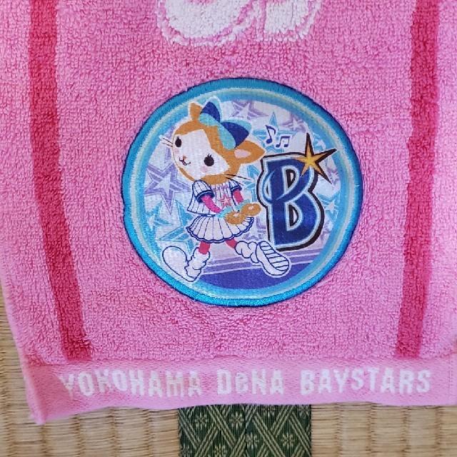 横浜DeNAベイスターズ(ヨコハマディーエヌエーベイスターズ)の深美デジmamaン様専用 スポーツ/アウトドアの野球(応援グッズ)の商品写真