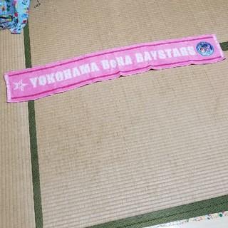 ヨコハマディーエヌエーベイスターズ(横浜DeNAベイスターズ)のベイスターズタオル(応援グッズ)