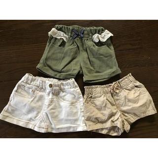 オールドネイビー(Old Navy)のショートパンツ&スカート3点(パンツ/スパッツ)