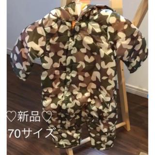 スキップランド(Skip Land)の新品 70 カーキ 中綿 カバーオール ジャンプスーツ 子供服 アウター(カバーオール)