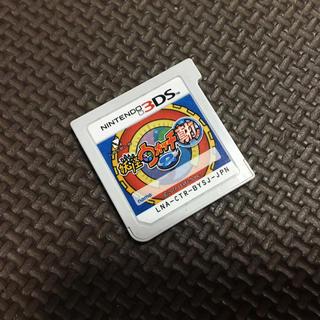 ニンテンドー3DS(ニンテンドー3DS)の妖怪ウォッチ 真打 ソフト 3DS(家庭用ゲームソフト)