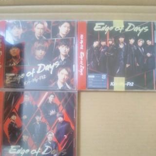 Kis-My-Ft2 - Edge of Days(初回盤A+B+通常盤)3形態同時予約購入特典視聴用シリ