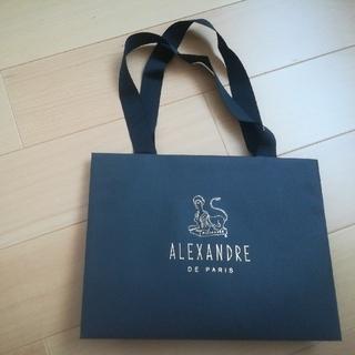 アレクサンドルドゥパリ(Alexandre de Paris)のアレクサンドルドュパリ ショッパー(その他)