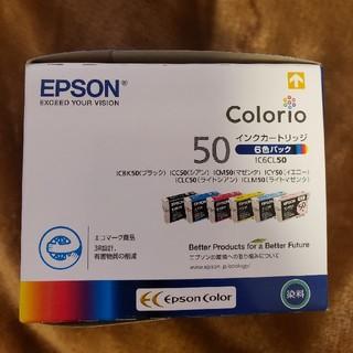 エプソン(EPSON)のEPSON6色パックインクカートリッジ(店舗用品)