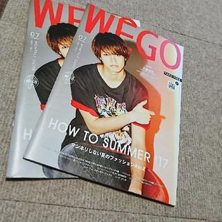 ウィゴー(WEGO)のWEGO片寄涼太2冊(ファッション)