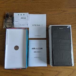 Xperia - Xperia XZ  601SO SIMフリー  ミネラルブラック