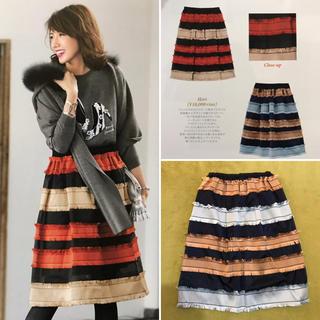 チェスティ(Chesty)のchesty  定価19440円 ボーダースカート(ひざ丈スカート)