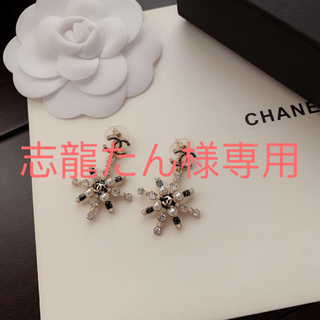 CHANEL - 新作ピアス
