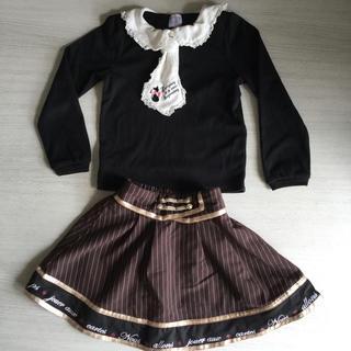 アクシーズファム(axes femme)のaxes femme kids  長袖&スカートset  120cm(スカート)