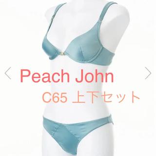 ピーチジョン(PEACH JOHN)の【新品】Peach John PJ model's Karlie ブラ C65(ブラ)