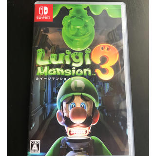 Nintendo Switch - ルイージマンション3