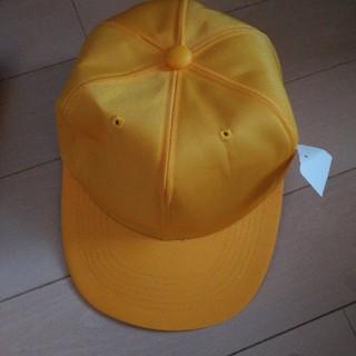 日本製黄色通学帽子Lアジャスター