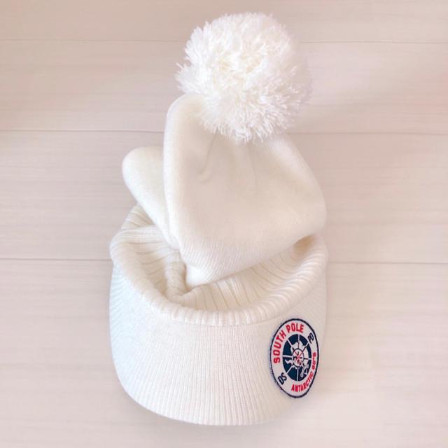 Callaway Golf(キャロウェイゴルフ)のキャロウェイ  ぼうし レディースの帽子(ニット帽/ビーニー)の商品写真