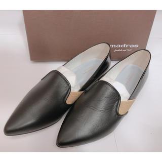 マドラス(madras)のmadras レディースシューズ(ローファー/革靴)