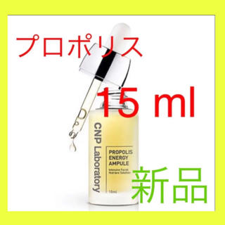 CNP - 【CNP チャアンドパク】プロポリスアンプル 15ml