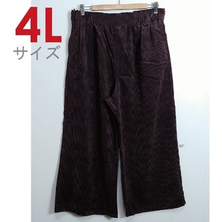 新品 4L XXXL コーデュロイ ワイドパンツ ガウチョパンツ 茶 01(カジュアルパンツ)