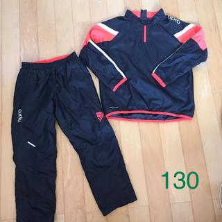 adidas - アディダス  中綿入りピステ&パンツ 130