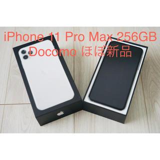 アイフォーン(iPhone)のiPhone 11 Pro Max 256GB Docomo(スマートフォン本体)