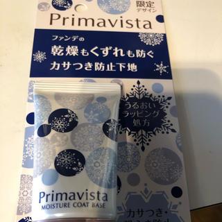 Primavista - プリマヴィスタ  下地