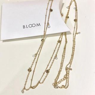 BLOOM - ブルーム ロングネックレス