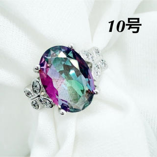 S 925 虹色CZダイヤモンド ミスティックトパーズ シルバーリング 指輪(リング(指輪))