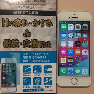 iPhone - 3️⃣中古  docomo iPhone5s 16gb バッテリー92%