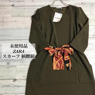 ザラ(ZARA)の未使用品 ZARA ザラ ワンピース スカーフ 柄 腰紐(ロングワンピース/マキシワンピース)