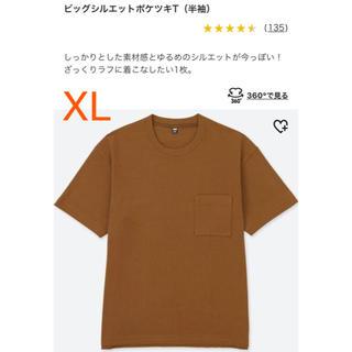 UNIQLO - UNIQLO ユニクロ ❤︎ ビッグシルエット ポケツキT  XL