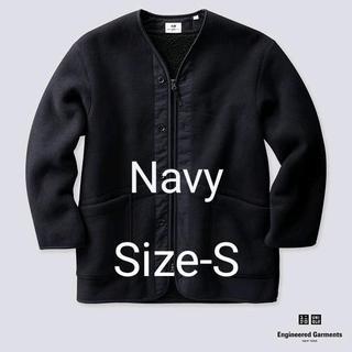 Engineered Garments - エンジニアガーメンツ コラボ フリースノーカラーコート ネイビーSize-S