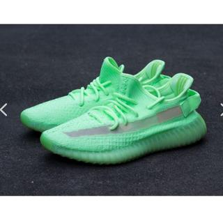 adidas - YEEZY BOOST 350 V2 GLOW IN THE DARK