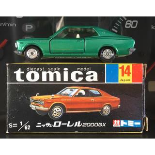 ニッサン(日産)のトミカ 黒箱 No.14 日産 ローレル 2000GX 緑 1E 日本製(ミニカー)