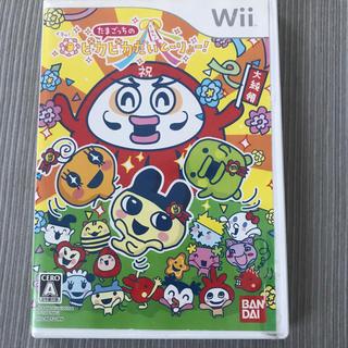 Wii - たまごっちのピカピカだいとーりょー! Wii