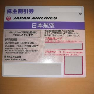 JAL(日本航空) - JAL 株主優待 1枚 最新