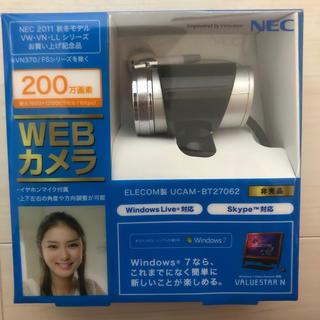 エヌイーシー(NEC)のwebカメラ 200万画素 イヤホンマイク付(PC周辺機器)