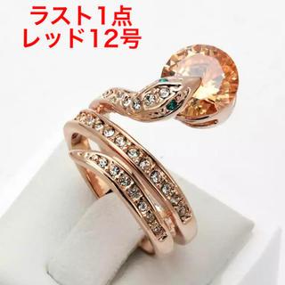 金運のお守りに★蛇の指輪 ピンクゴールド リング K18GP(リング(指輪))
