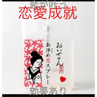 Cosme Kitchen - おいせさん 恋スプレー