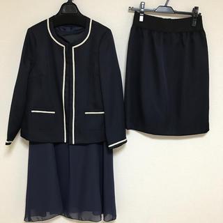 ベルメゾン - ベルメゾン フォーマル3点セット 授乳服 ネイビー スーツ ワンピース
