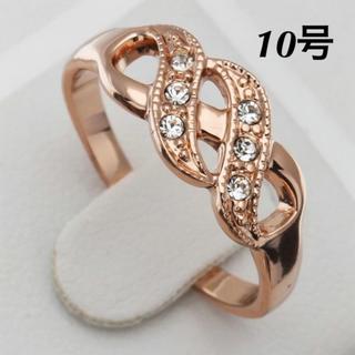 ウエーブデザイン ピンクゴールド リング CZダイヤモンド 指輪(リング(指輪))